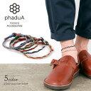phaduA(パ・ドゥア) 2トーン ワックスコード コンチ...