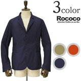 ROCOCO 2013 サマーテーラードジャケット / SUMMER COTTON TAILRED JACKET 【あす楽】
