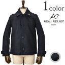 REMI RELIEF(レミレリーフ) メルトンPコート / シングルピーコート ワンスター / ウール メンズ / 日本製