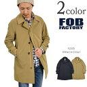 FOB FACTORY(FOBファクトリー) F2335 トレンチコート / ステンカラーコート / スプリングコート / メンズ 日本製 / TRENCH COAT