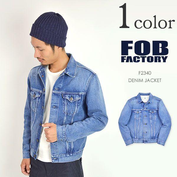 FOB FACTORY(FOBファクトリー) F2340 デニムジャケット (ユーズド加工) 13.5oz セルヴィッチ / タイプ 3RD / Gジャン / メンズ / 日本製