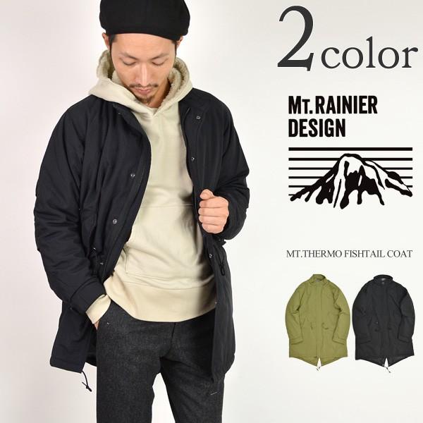 MT.RAINIER DESIGN(マウントレイニアデザイン) マウンテンサーモ フィッシュテールコート / M-51タイプ / ミリタリー メンズ 日本製