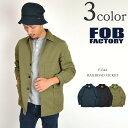 FOB FACTORY(FOBファクトリー) F2344 レイルロードジャケット / ワークジャケット / カバーオール / メンズ / 日本製