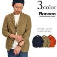 ROCOCO(ロココ) タイプライター サマーテーラードジャケット / 日本製 メンズ / SUMMER COTTON TAILRED JACKET