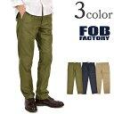 【期間限定ポイント10倍】FOB FACTORY(FOBファクトリー) F0431 ベイカーパンツ / ファティーグパンツ / ワークパンツ / メンズ 日本製 / BAKER PANTS