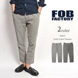FOB FACTORY(FOBファクトリー) F0437 カルロ リネン トラウザー / イージーパンツ / アンクルカット 9分丈 / メンズ / 日本製 / CARLO LINEN TROUSERS