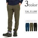 【20%OFF】CAL O LINE(キャルオーライン) クライミング フリースパンツ / ナロー / イージーパンツ / メンズ / 日本製【セール】