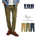 FOB FACTORY(FOBファクトリー) F0448 バインド ベイカーパンツ / メンズ / ワークパンツ / 日本製 / BIND BAKER PANTS
