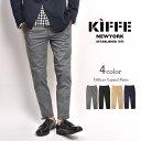 KIFFE(キッフェ) オフィサー テーパード パンツ / ストレッチ T/Cツイル / スリム スラックス / 9分丈 / メンズ