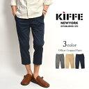 KIFFE(キッフェ) オフィサー クロップド パンツ / ストレッチT/Cツイル / メンズ