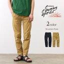 SUNNY SPORTS(サニースポーツ) マウンテン パンツ / イージーパンツ / ライクラ COOLMAX / メンズ / 日本製 / MOUNTAIN PANTS