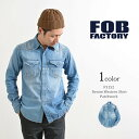 FOB FACTORY(FOBファクトリー) F3152 デニムウエスタンシャツ / ターコイズボタン / パッチワーク / リメイク / ユーズド加工 / 長袖..