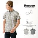 ROCOCO(ロココ) 綿麻キャンバス ギンガム B.D.シャツ 半袖 / スタンダードフィット / クルミボタン / 日本製