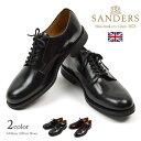 SANDERS(サンダース) 1384 ミリタリー オフィサーシューズ / レザーシューズ レザーブーツ ドレスシューズ / 外羽根 プレーントゥ レースアップ / メンズ / 英国製