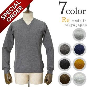 重新取得在東京 (r e 在東京) 純羊毛針織 Semira 大 V 領