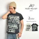 REMI RELIEF(レミレリーフ) スペシャル加工 Tシャツ(GROWTH)2017 / メンズ / プリント 半袖 / 日本製
