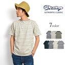 TIEASY(ティージー) HDCS オーガニック ボートネック ボーダー バスクシャツ 半袖 / コットン Tシャツ / メンズ/ 日本製