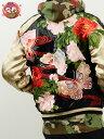 花旅楽団 和柄 スカジャン メンズ レディース 牡丹 蝶 バタフライ リバーシブル 刺繍 SCRIPT スクリプト SUKAJAN SSJ-...