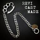 REVI CAST MADE(レヴィキャストメイド) 【KNUCKLE WALLET CHAIN FLATLINK】 ウォレッ