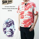 ショッピングツリー SUN SURF サンサーフ 半袖 アロハ シャツS/S HAWAIIAN SHIRT