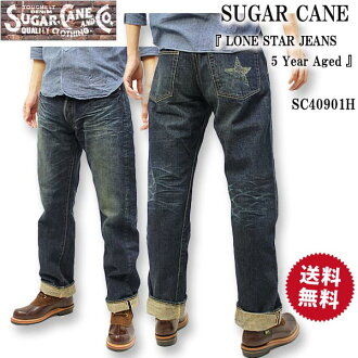 "SUGAR CANE sugar cane Oriental Enterprise FIBER DENIM ""14 oz LONE STAR JEANS""5 Year Aged""' ONE STAR SC40901H"