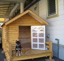 犬小屋 大型犬 中型犬 屋外 犬舎 ログペットハウス 1250型 デラックス 柴犬 ゴールデンレトリ