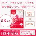 IROHADA(いろはだ) 赤のトリートメントマスク5枚入り|高濃度スクワラン 赤い ビタミンB12 パック フェイスパック シートマスク シートパック 顔パック スキンケア 保湿 基礎化粧品 化粧品 コスメ フェイスケア エイジングケア