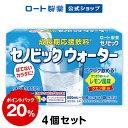 【ロート製薬から直送】成長期応援飲料 セノビックウォーター(...