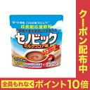 【ロート製薬公式ショップ】成長期応援飲料セノビック ミルクココア味(280g×1袋)【栄養機能食品(