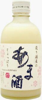 Amazake sake brewery breweries series [300 ml]