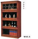 本棚 書棚 キャビネット 飾り棚 壁面 アンティーク調 クラシック 北欧 アウトレット価格 激安 大川家具 05P03Dec16