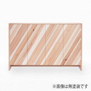 サイドボード スギ製 幅148.5cm 日本製 天然木 キャビ
