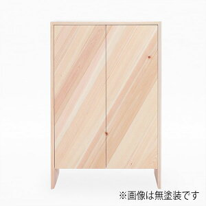 サイドボードスリム ヒノキ製 幅64.5cm 天然木 日本製