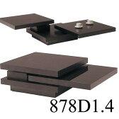 リビングテーブル センターテーブル 木製 回転式 和風 和モダン 送料無料