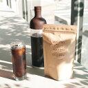 ロクメイコーヒー スペシャルティコーヒー 水出しアイスコーヒー 5pcs | スペシャリティコーヒー オリジナル ミルク 牛乳 無糖 ブラック アイス 水だけ 冷 無添加 コールドブリュー パック おしゃれ 高品質 高級 人気