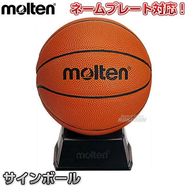 【モルテン・molten バスケットボール】記念...の商品画像