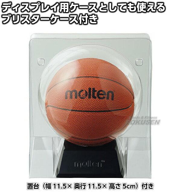 【モルテン・molten バスケットボール】記...の紹介画像2