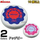【ミカサ・MIKASA ドッジボール】ドッヂビー 直径27cm DBJA