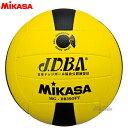 【ミカサ・MIKASA ドッジボール】ドッジボール2号球 検定球 MGDB2J■ドッヂボール■ドッチボール