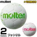 【モルテン・mol…