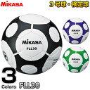 【ミカサ・MIKASA フットサル】フットサルボール 3号球 FLL30 FLL30-WBK・FLL30-WB・FLL30-WG