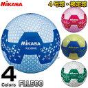 【ミカサ・MIKASA フットサル】フットサルボール 検定球 FLL500