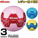 【ミカサ・MIKASA フットサル】フットサルボール レジャー用 FLL522
