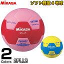【ミカサ・MIKASA フットサル】フットサルボール3号球 スマイルフットサル3号 SFLL3