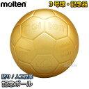 【モルテン・molten ハンドボール】記念品用マスコットサインボール3号球 MTH3SLGL■寄せ書き■卒業記念品
