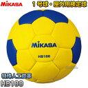 【ミカサ・MIKASA ハンドボール】ハンドボール1号球 検定球 屋外用 HB100
