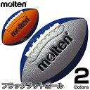 【モルテン・molten フラッグフットボール】フラッグフットボールミニ Q3C2500 シルバー×ブルー オレンジ×ブルー