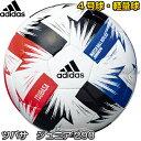 【アディダス・adidas サッカー】サッカーボール4号球 軽量球 ツバサ ジュニア290