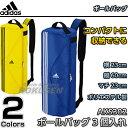 【アディダス・adidas サッカー】サッカーボールバッグ 3個入れ AKS302B・AKS302Y■サッカーバッグ■ボールバック■ブルー■イエロー