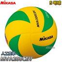 【ミカサ MIKASA バレーボール】バレーボール5号球 MVA200CEV
